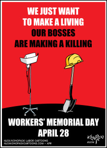 kono workers memorial day 2016